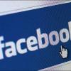 Работаем с социальными сетями